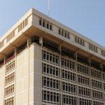 Banco-Central-de-la-República-Dominicana