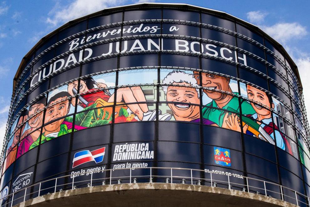 ciudad-juan-bosch